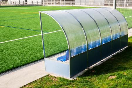 Soccer bench of Santiago de Compostela University soccer field