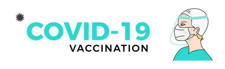 Coronavirus Covid-19 Vaccination banner. Flat vector illustration Illusztráció