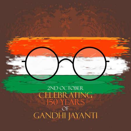 2nd october happy gandhi jayanti Vector Illustration