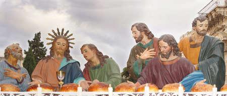 De processie van de barrette van Messina Stockfoto
