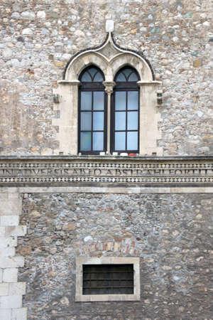 restauration: Corvaja Palace in Taormina