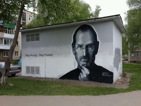 Steve Jobs portrait on the wall