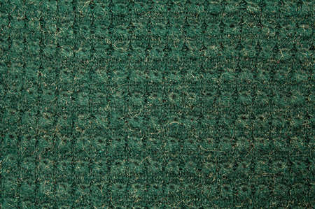 Green Fabric Background photo