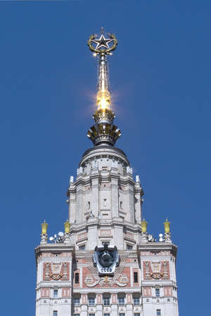 bass relief: MOSCOW - JUNE 21  Spire of the Moscow State University on June 21, 2012  Moscow State University is the oldest and largest in Russia  It was founded in 1755 by the great Russian scientist, polymath, educator and writer Mikhail Lomonosov