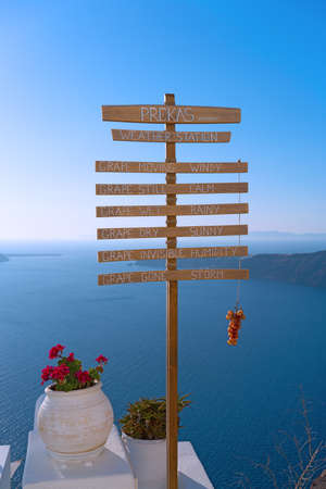 Grape weather indicator on Santorini Island, Greece. Фото со стока