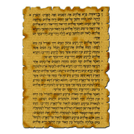 Hebrew bible's first page Stock Photo - 886522