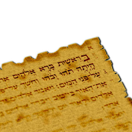 Hebrew bible's first page Stock Photo - 886523