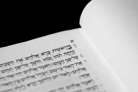 Hebrew bible's first page Stock Photo - 886524