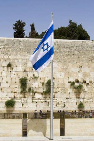 Wailing wall, Jerusalem, Israel Stock Photo