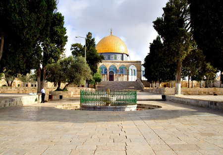 the Golden Dome Mosque with its garden (Jerusalem, Israel) Stock Photo - 2043906