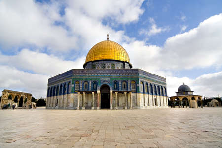 Amazing view of the Golden Dome Mosque (Jerusalem, Israel) Stock Photo
