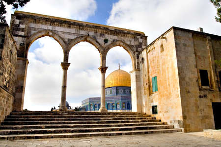 Artistic view of the Golden Dome Mosque with arches (Jerusalem, Israel)
