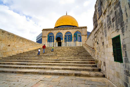 Artistic view of the Golden Dome Mosque with stairs (Jerusalem, Israel) Stock Photo - 2043878