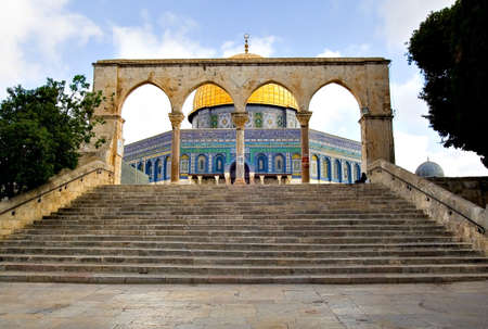 Artistic view of the Golden Dome Mosque with arches (Jerusalem, Israel) Stock Photo - 2043902