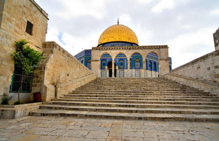 The Golden Dome Mosque (Jerusalem, Israel) Stock Photo
