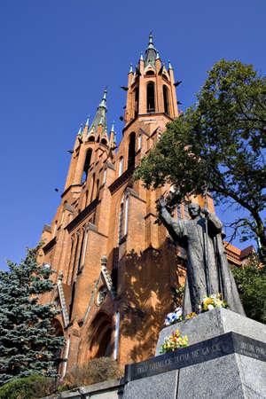rundale: La cattedrale gotica Rynek Kociuszki - Bialystok, Polonia