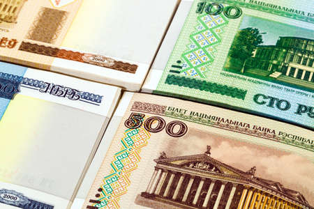 roubles: Combined together some piles of the Belorussian money (roubles, Focus on denomination figure in 500 roubles)