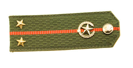 luitenant: rank insignia of a soldier. Lieutenant
