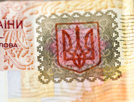 national poet: photographed close-up of one hundred Ukrainian hryvnia, small depth of field