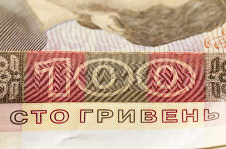 national poet: photographed close up of one hundred Ukrainian hryvnia