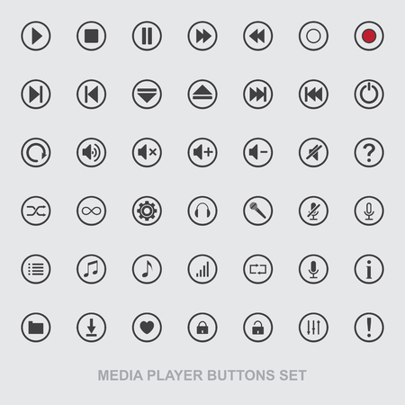 multimedia icons: Vector media player icons set. Multimedia. Isolated.