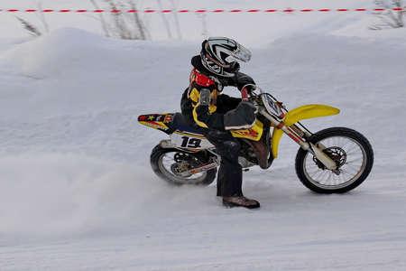 Russia, Volgodonsk - January 18, 2015 Motorcycle Racing Rally cross-country