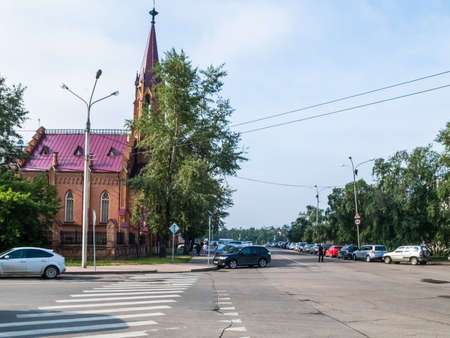 Irkutsk, Russia - August 24, 2016: The sights of Irkutsk, streets and buildings of the city, historical and modern buildings. Editorial