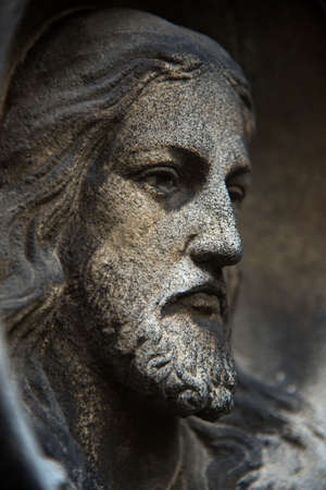 The face of Jesus Christ as a symbol of suffering and salvation of mankind. (healing, spiritual development, enlightenment - the concept) Stock Photo