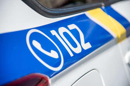 inscription 102 - police number (Security, help, law - concept) 版權商用圖片