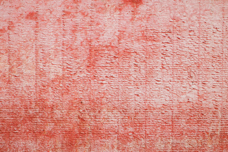 unevenly: Red wooden board unevenly painted Stock Photo