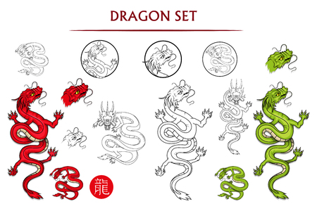 Dragon Set. Symbol of China. Traditional chinese Red Dragon. Chinese dragon logo. (Chinese Translation: Dragon).