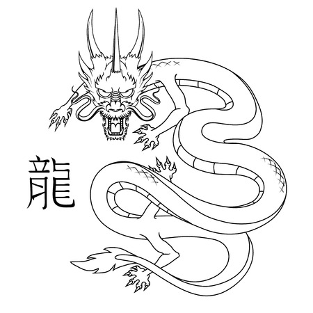 Dragon Symbol of China Traditionele Chinese Rode Draak. Chinese draak logo. (Chinese vertaling: Dragon) Stockfoto - 95888286
