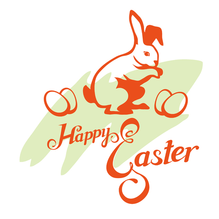 Happy Easter lettering. Christian holiday. Easter text.