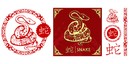 Set of Chinese characters zodiac elements, golden snake. Traditional Chinese ornament in red circle. Zodiac animals collection. Vector graphics to design