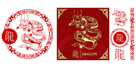 Set of Chinese characters zodiac elements, golden dragon. Traditional Chinese ornament in red circle. Zodiac animals collection. Vector graphics to design