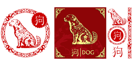 Set of Chinese characters zodiac elements, golden dog. Traditional Chinese ornament in red circle. Zodiac animals collection. Vector graphics to design