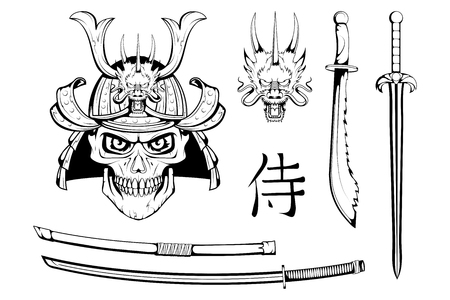 Set of different elements of samurai design - samurai mask, helmet, Japanese sword, katana sword. Mask of a samurai warrior with a sword. Vector graphics to design