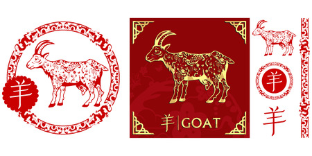 Set of Chinese characters zodiac elements, golden goat. Traditional Chinese ornament in red circle. Zodiac animals collection. Vector graphics to design