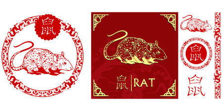 Set of Chinese characters zodiac elements, golden rat. Traditional Chinese ornament in red circle. Zodiac animals collection. Vector graphics to design Illustration