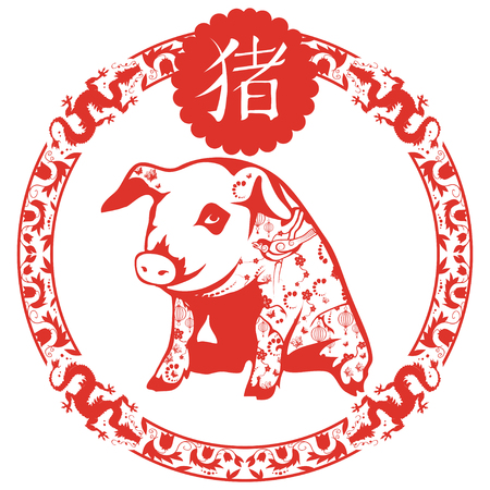 Year of the pig, happy chinese new year, pig illustration Illustration