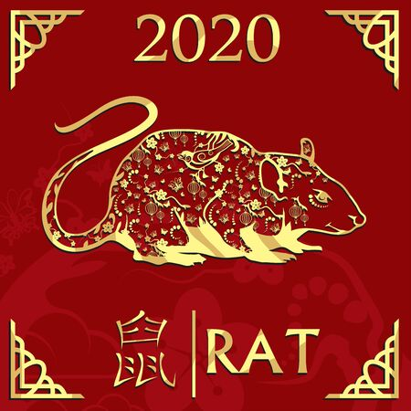 Set of Chinese characters zodiac elements, golden rat. Traditional Chinese ornament in red circle. Zodiac animals collection. Vector graphics to design.