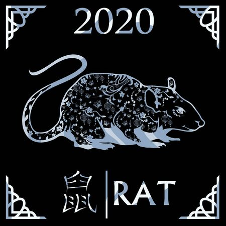 White Metal Rat is a symbol of the 2020 Chinese New Year. Mouse Chinese new year symbol. Happy new year. Illustration of the rat zodiac sign. Chinese calendar. (Chinese Translation: Rat).