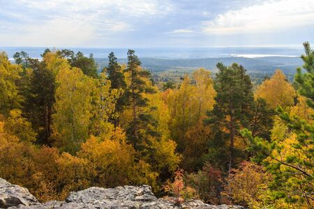 urals: Autumn in the Urals
