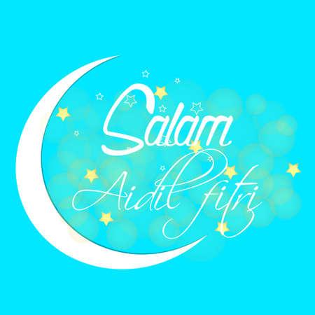 Ramadan kareem,mubarak,greeting card background