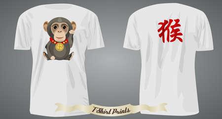 hieroglyph: T-shirt design with lucky monkey and hieroglyph