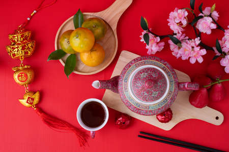 Chinese new year background concept with teapot and Sakura flower. Stock fotó