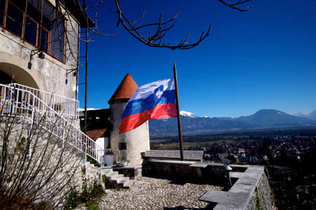 slovenian: Slovenian flag catching a wind Editorial