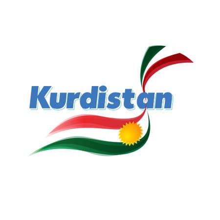 Kurdistan flag vector Çizim