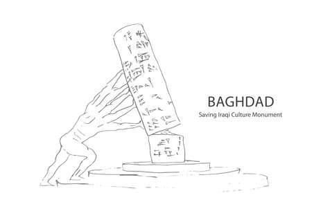 Baghdad Landmark