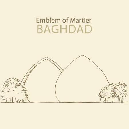 Emblem of Martyr in baghdad